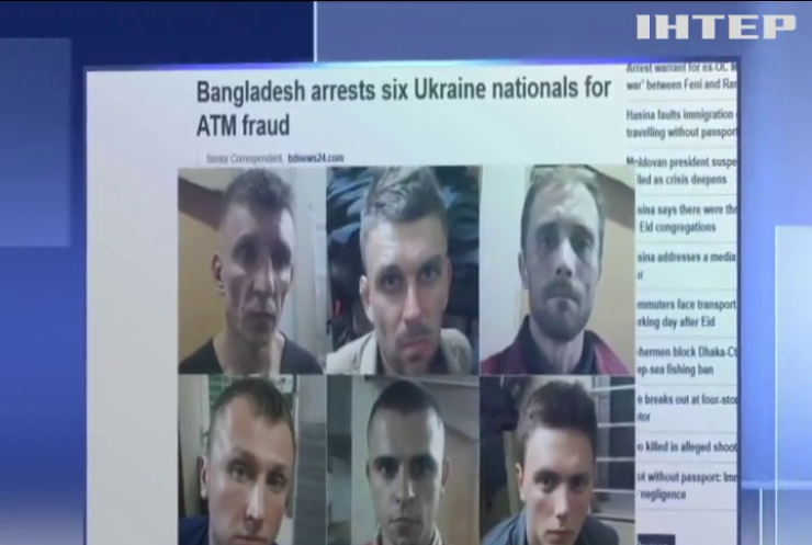 Затримання українців у Бангладеші: консульська група з'ясовує деталі