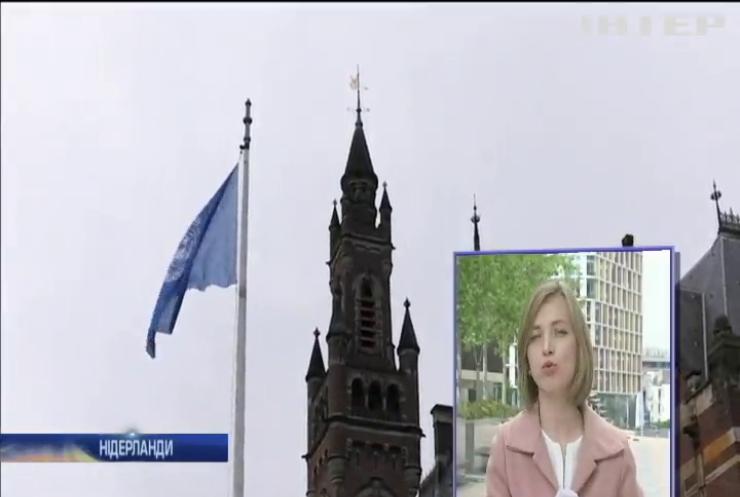 В Гаазі розглядають позов України проти Росії