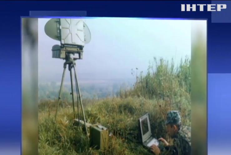 ОБСЄ зафіксувала на Луганщині сучасну російську станцію наземної розвідки