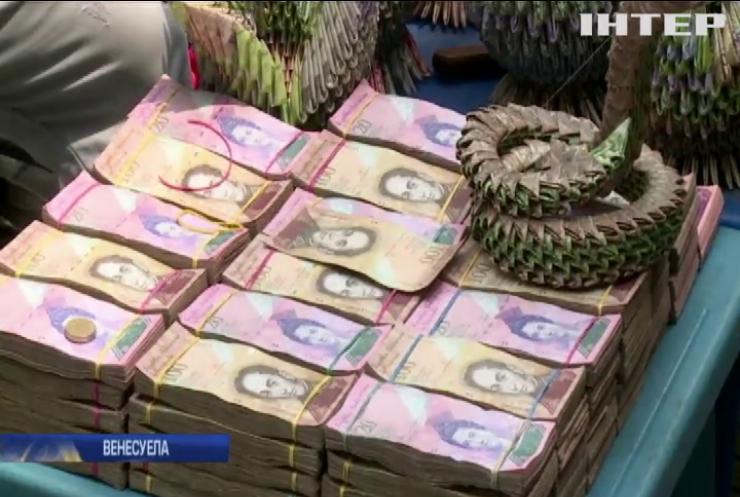 Інфляція у Венесуелі з початку року сягнула 900%