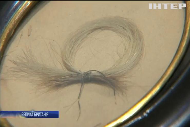 У Лондоні на аукціоні піде з молотка волосся Людвіґа ван Бетховена