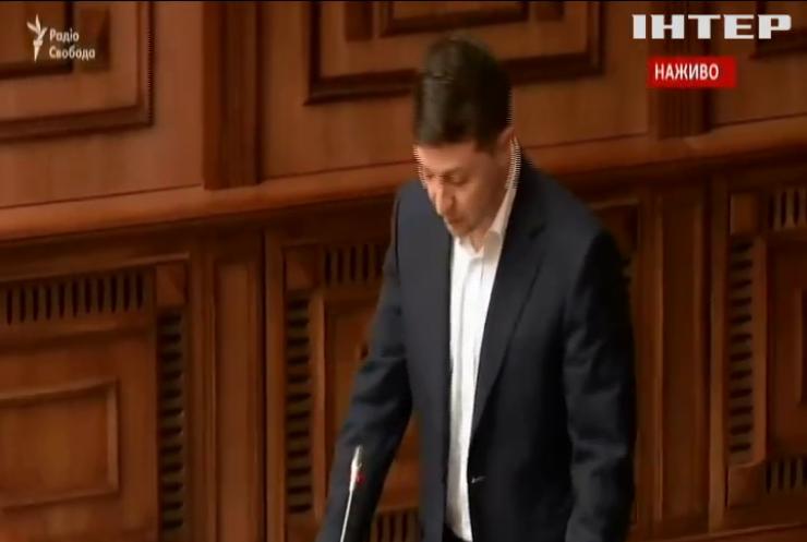 Конституційний суд України розглядає законність розпуску парламенту