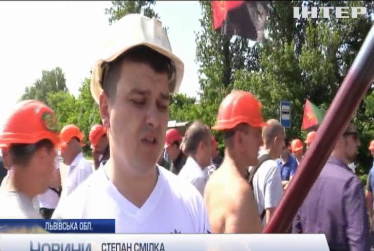 На Львівщині шахтарі влаштували масовий протест