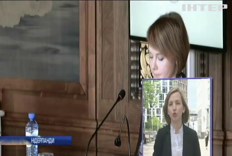 Третейський суд у Гаазі розглядає позов України проти Росії