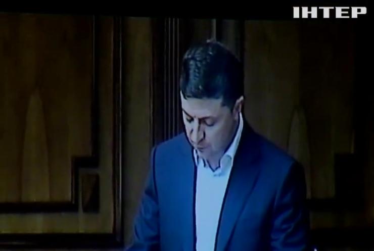 Розпуск Парламенту: Володимир Зеленський зробив заяву