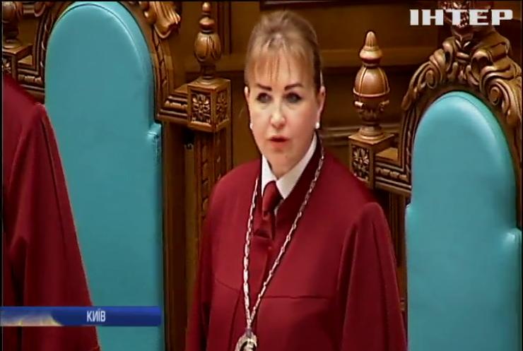 Розпуск Верховної Ради: коли Конституційний суд винесе вердикт щодо указу президента?