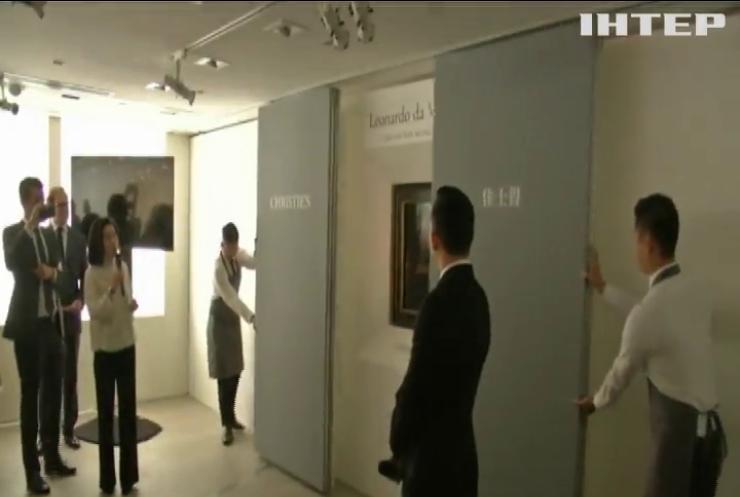 """""""Спаситель світу"""": знайшлася найдорожча в історії картина Леонардо да Вінчі"""