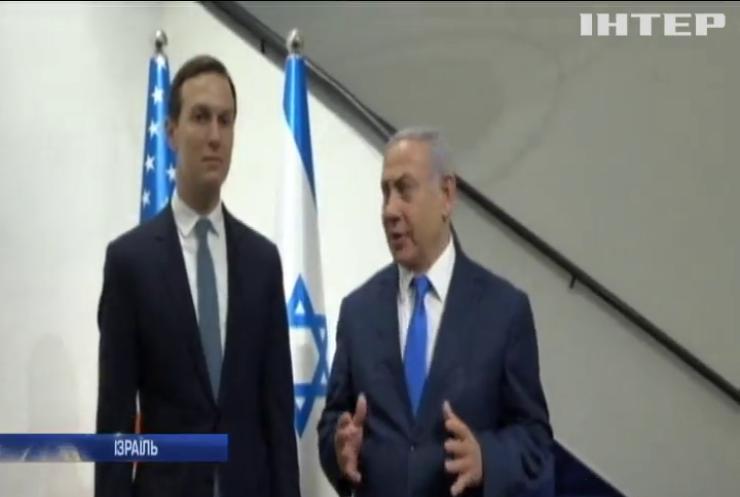 """Близькосхідне фіаско Трампа: в Ізраїлі зірвали """"угоду століття"""""""