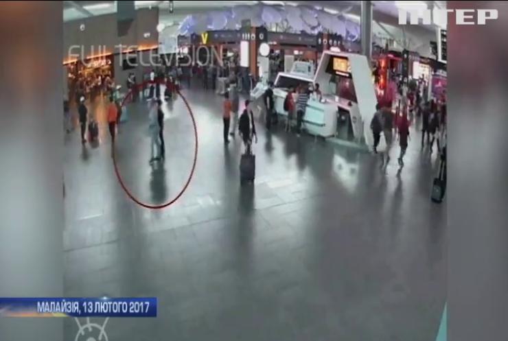 Шпигунський скандал: як американській розвідці вдалося завербувати брата Кім Чен Ина?