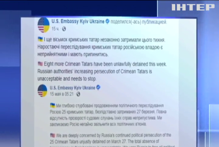 США закликають Росію звільнити затриманих в окупованому Криму татар