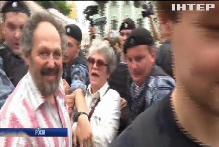 Протести у Москві завершилися арештами