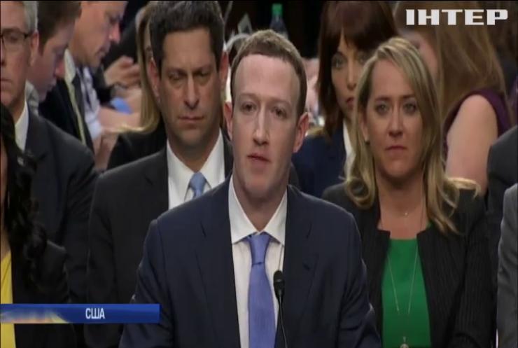 Марк Цукерберг міг бути причетний до витоку особистих даних із Facebook