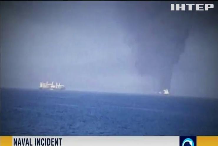 В Оманській затоці відбулась атака двох нафтових танкерів