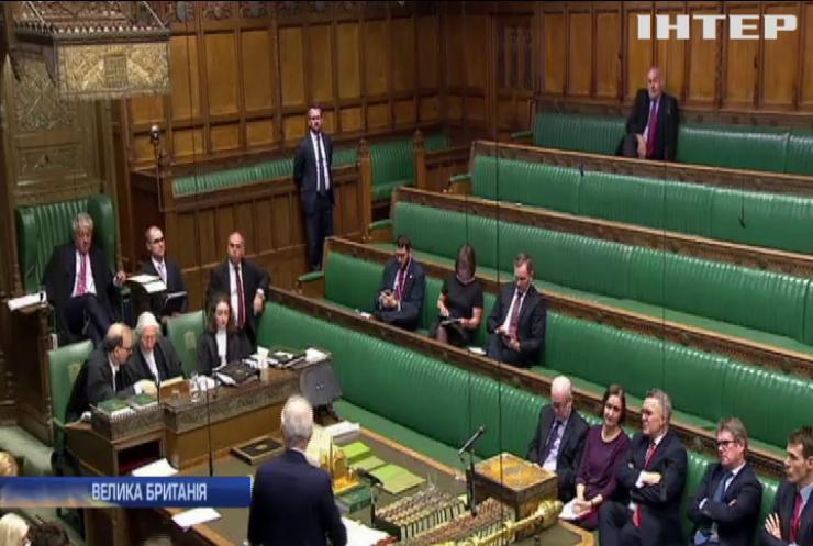 У Британії відбувся перший тур відбору кандидатів на посаду прем'єр-міністра