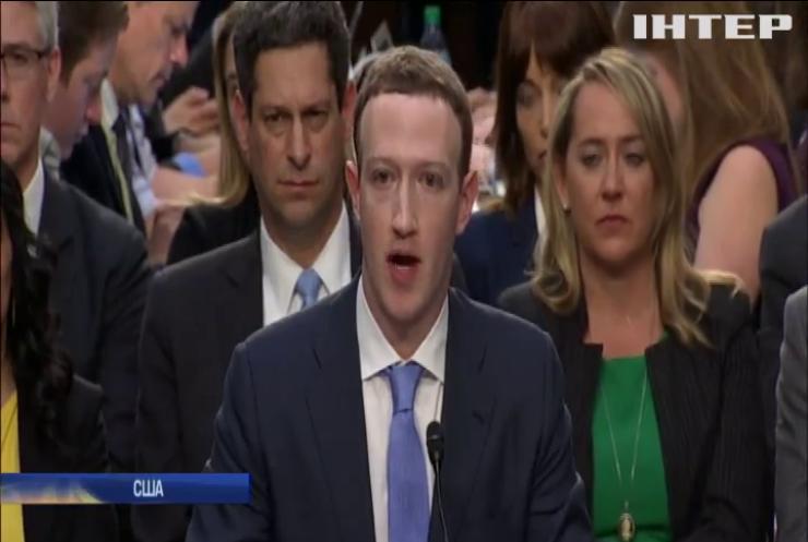 Скандал навколо Facebook: Цукерберг міг бути причетний до витоку особистих даних