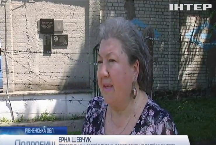 На Рівненщині знайшли останки розстріляних в'язнів радянського режиму