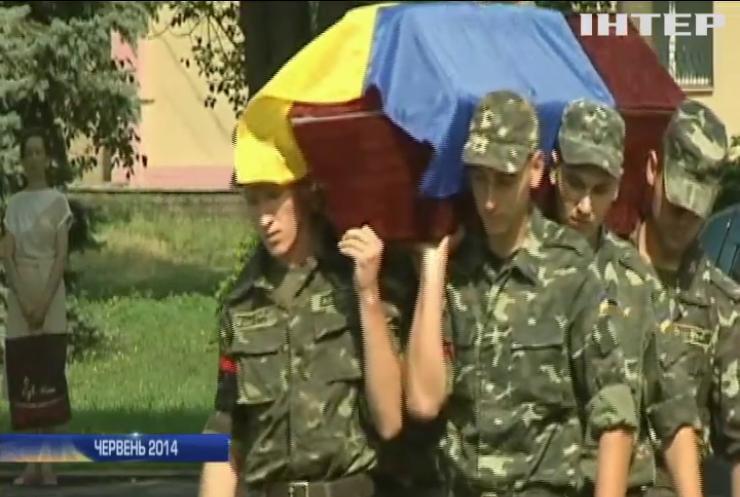 СБУ оприлюднила чергові докази причетності Росії до злочину на Луганщині