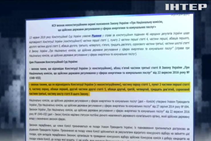 Суд визнав неконституційним указ Петра Порошенка про утворення Національної комісії