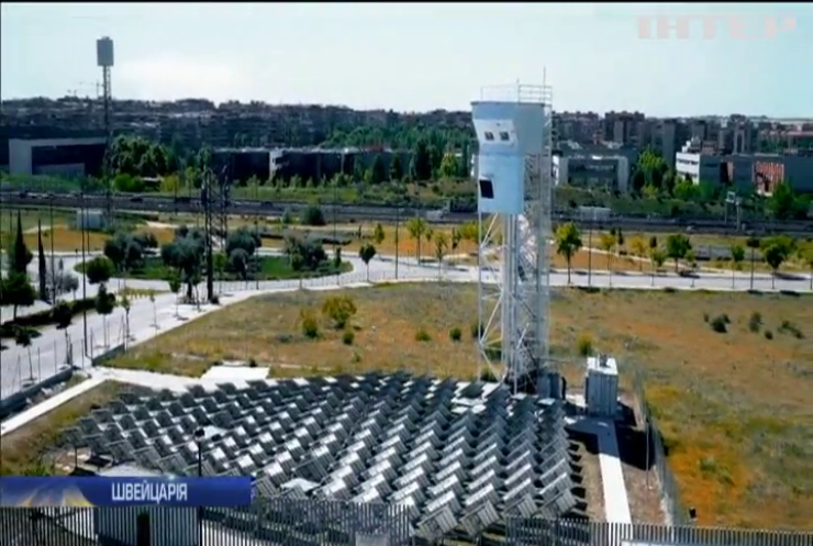 Енергія з повітря: швейцарці представили новітню технологію