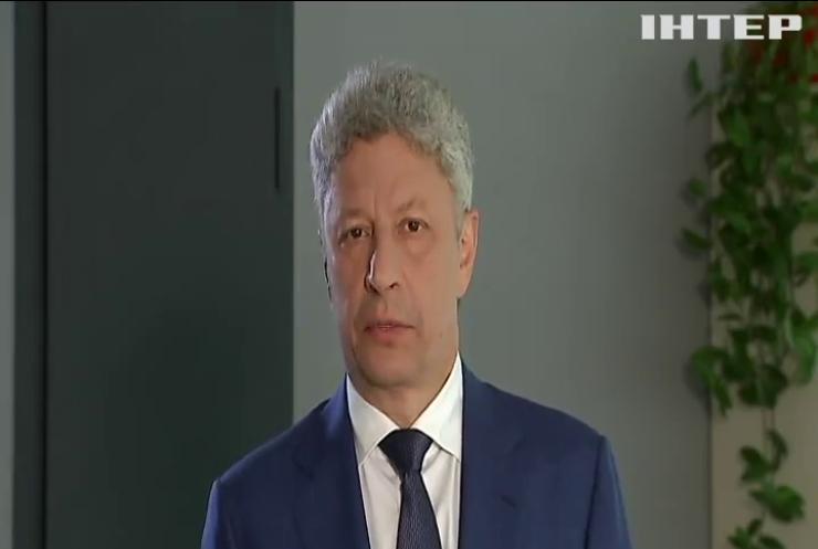 Юрій Бойко: треба зробити все, щоб зберегти транзит газу через Україну