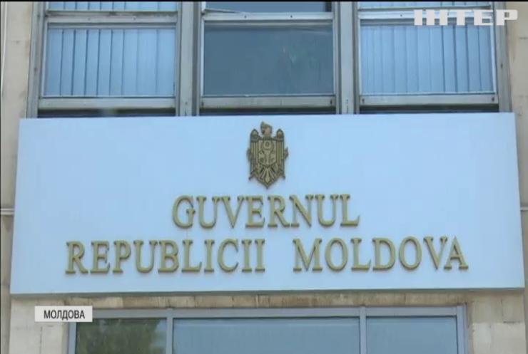 У столиці Молдови очікуються масові акції протесту