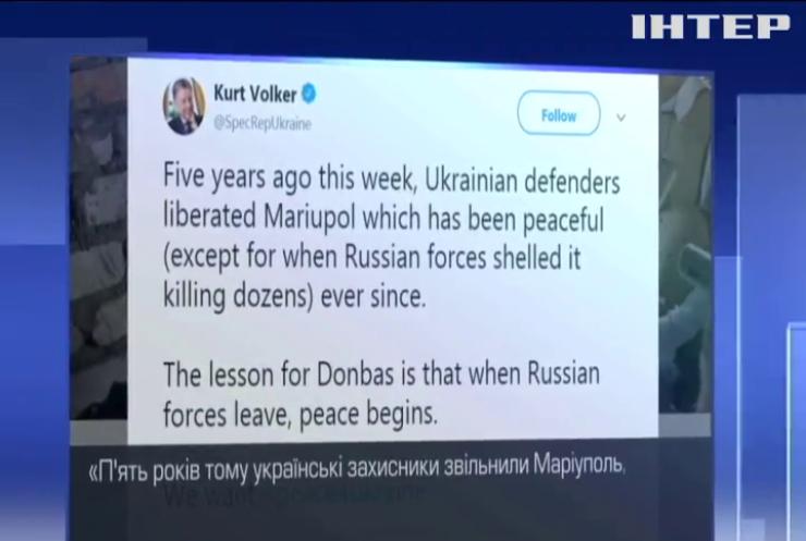 Деокупація Маріуполя може стати уроком для всього Донбасу - Курт Волкер