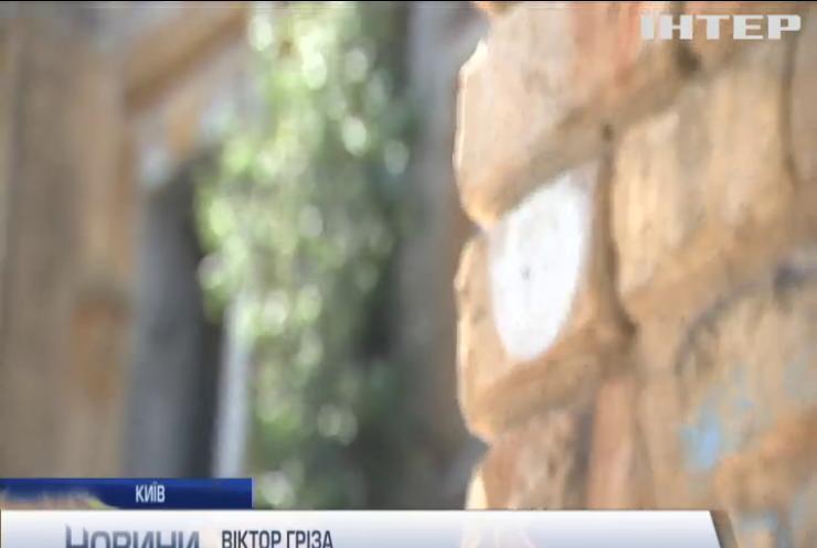 У Києві руйнується будинок відомого авіатора