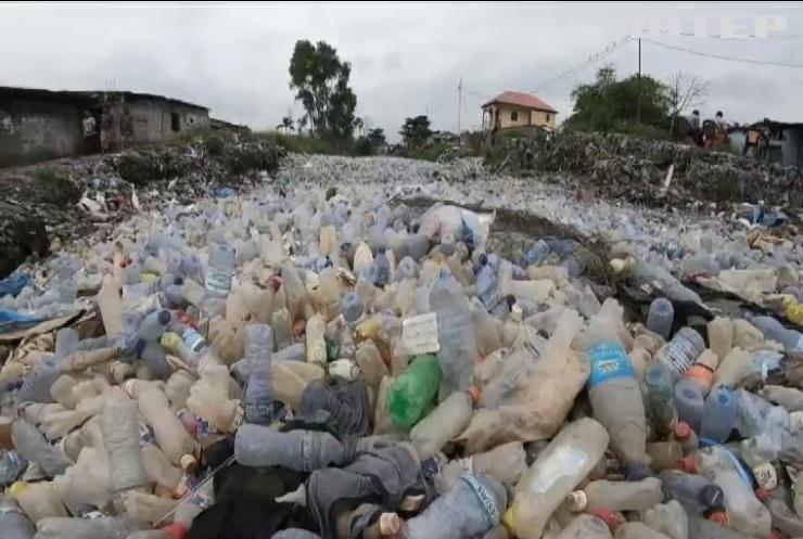 """Міністри охорони довкілля """"Великої двадцятки"""" домовилися скоротити пластикові відходи"""