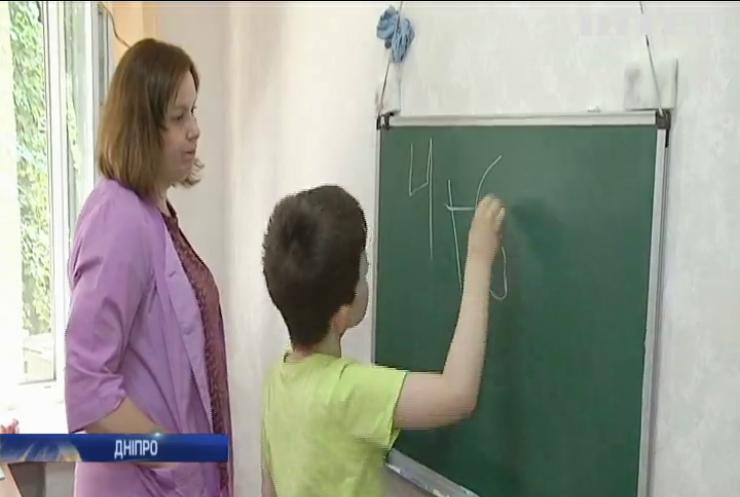 У Дніпрі дітей з аутизмом залишать без реабілітації