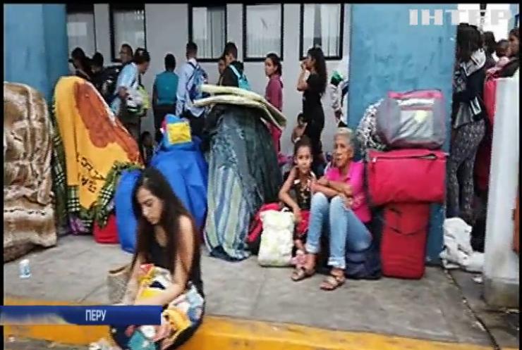 Венесуела втратила мільйони людей через кризу - ООН