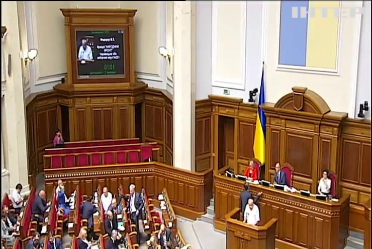 Депутати розглядатимуть поправки до законопроекту про новий Виборчий кодекс