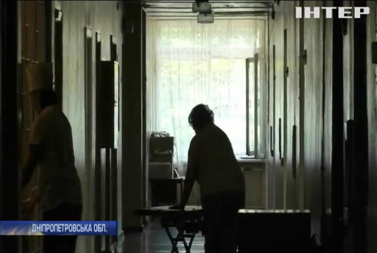 Небезпечні ігри: на Дніпропетровщині загинула дитина