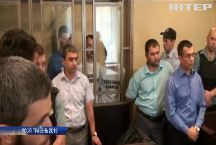 Справа Хізб ут-Тахрір: у Росії винесли вирок