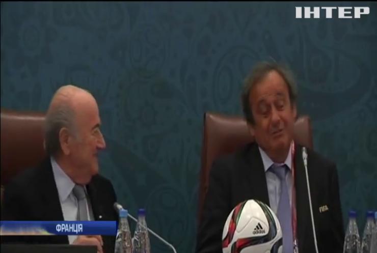 Гучне затримання: у Франції взяли під варту колишнього президента УЄФА