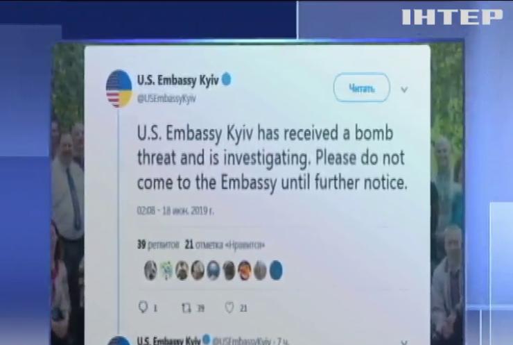 Посольство США у Києві отримало повідомлення про замінування