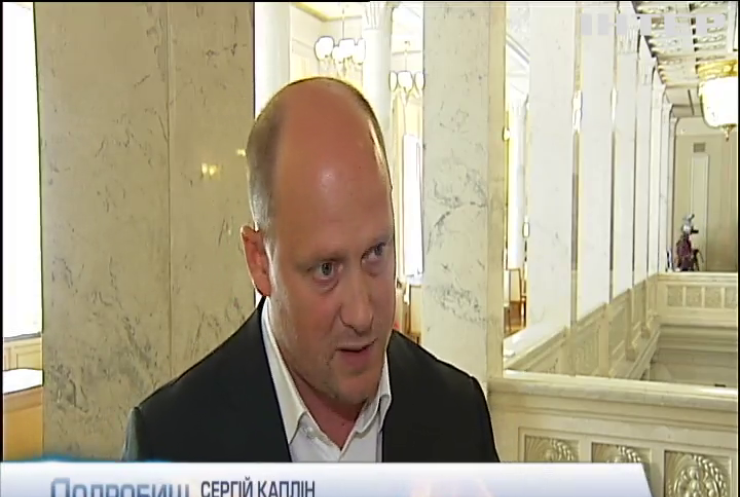 Антитарифна революція: Сергій Каплін закликає скасувати обов'язкове встановлення лічильників