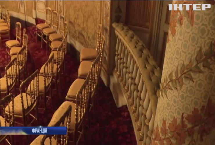 В резиденції французьких монархів відкрили театр Наполеона
