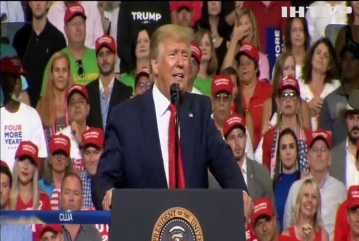 Дональд Трамп оголосив про початок передвиборчої кампанії