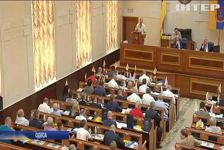 """На сесії Одеської облради депутати """"Опозиційної платформи - За життя"""" виступили із низкою ініціатив"""