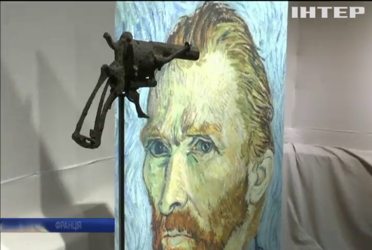 Револьвер Ван Гога продали з аукціону