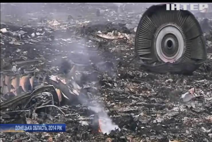 Світова спільнота закликала Росію видати обвинувачених в катастрофі рейсу MH17