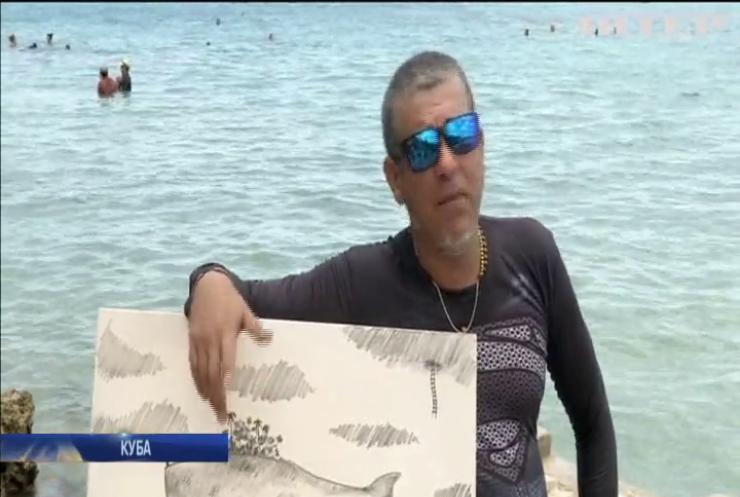Кубинський художник пише картини під водою
