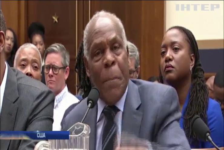 Конгрес США розглянув репарації нащадкам рабів