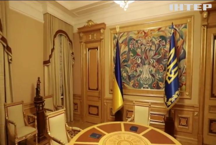 Володимир Зеленський перейменував Адміністрацію президента