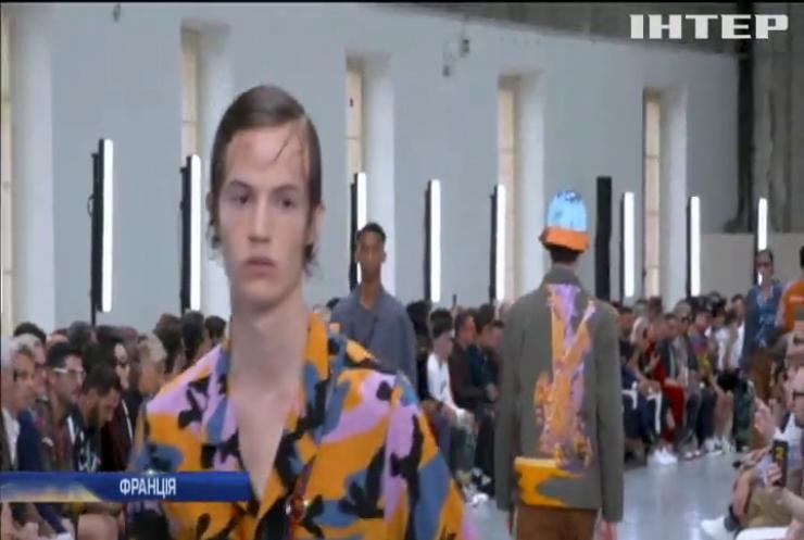 На тижні чоловічої моди у Парижі представили яскраві актуальні тренди