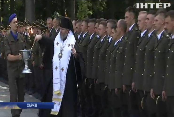 259 випускників військової академії поповнять лави Нацгвардії