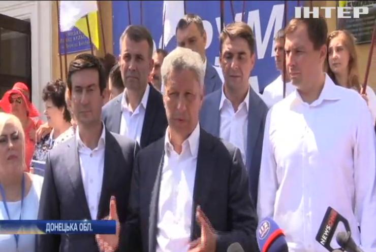 """На Форумі Миру у Краматорську представники """"Опозиційної платформи - За життя"""" закликали повернути мир і стабільність на Донбас"""