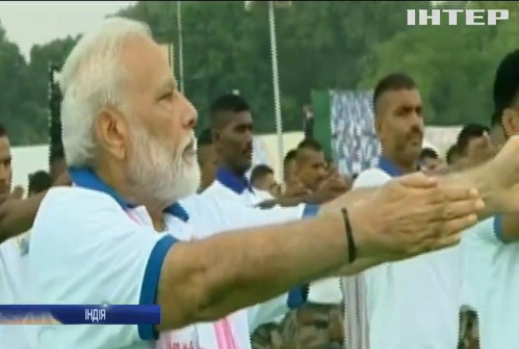 Прем'єр-міністр Індії долучився до масового заняття йогою