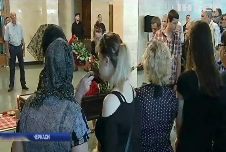 У Черкасах вшанували пам'ять журналіста Вадима Комарова