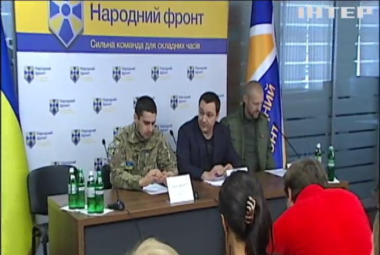 Правоохоронці оприлюднили причину загибелі Дмитра Тимчука